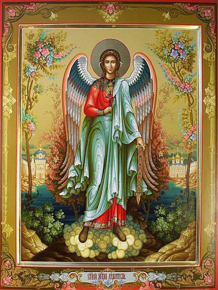 Иконки картинки на телефон с ангелочками, про