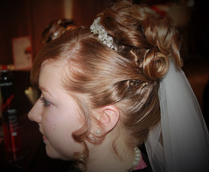 Wedding Hair Up Incorporating A Veil By Www Kukispa In York