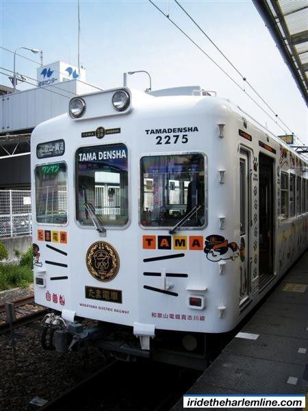 Tama Densha at Wakayama Station