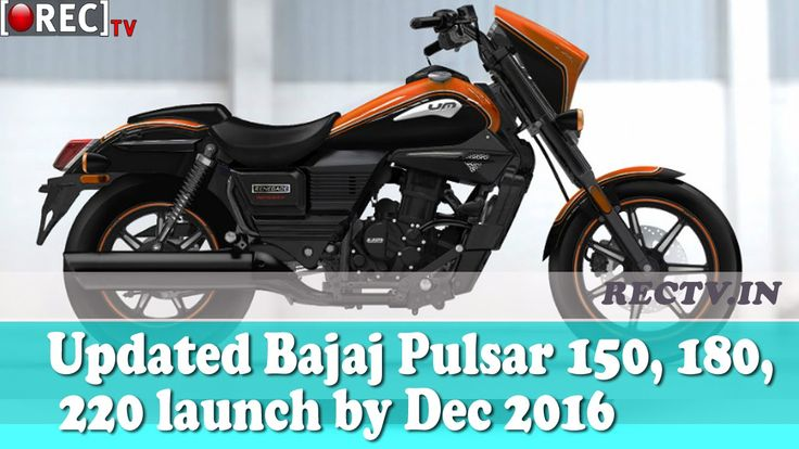 UM International to start selling its bikes in India ll latest automobile news updates