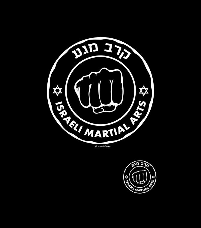 The powerful fistpunch design on this Krav Maga shirt clearly communicates the Krav Maga strategy quite effectively!