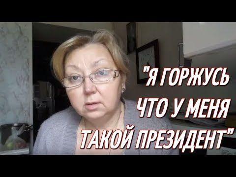 Обращение к Путину Ларисы Злотниковой (ПОЛНАЯ ВЕРСИЯ)