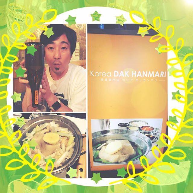 新大久保でタッカンマリ食べたー😋 その後、四川料理屋で ボトルを空けたフライデーナイト✨✨ #新大久保#tokyo#タッカンマリ#韓国#korea#グルメ#love#美味しい#delicious#chicken#soup#soysauce#vinegar#mustard#ヴィレヴァン#相互フォロー#フォロバ100#f4f#海外#新宿#焼酎#居酒屋#四川#spicy#enjoy#鳥#肉#ありがとう#友達#friends