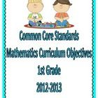 Common Core Printable Objectives! Saves time so I dont have to write them each day!