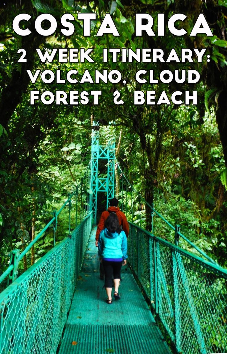 Cosas que debe saber antes de ir a Costa Rica es el clima es tropical. Costa Rica se save que es muy relajado. Por lo tanto, prefect de trabajar por bañistas.