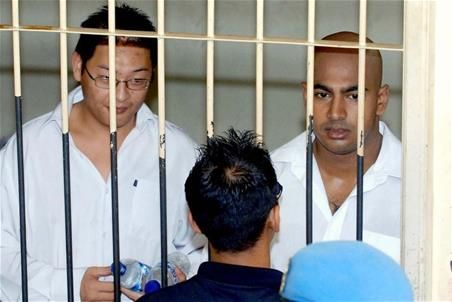 It has been reported that six people were executed in Indonesia over the weekend for drug offences, including five foreigners.  And last week, Myruan Sukumaran, a member of the notorious Bali Nine, had his clemency appeal rejected after spending almost a decade in Kerobokan prison.  While it's well-known that smuggling drugs to and from Asian countries carries harsh penalties.  Read our latest Blog post for more.