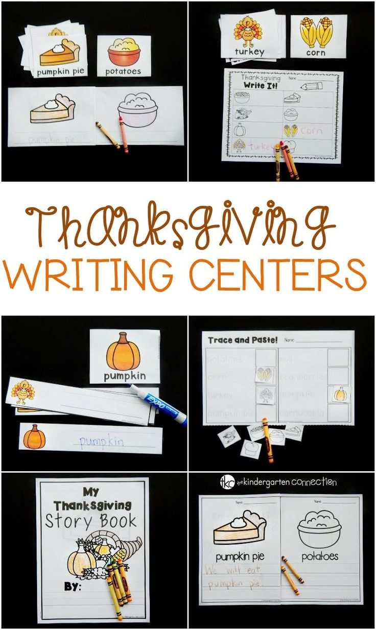 These Thanksgiving writing centers are such fun Thanksgiving activities for kids! Perfect for a Kindergarten classroom writing center.