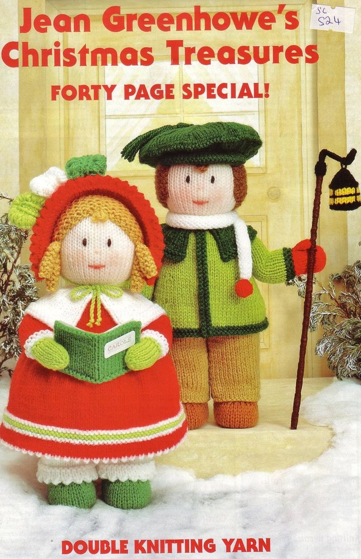 Jean Greenhowe - knitted doll - christmas treasures: Amazon.co.uk: Jean Green...