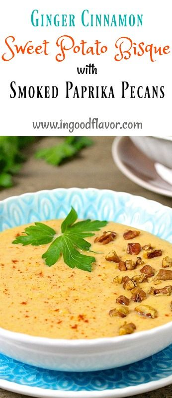 Ginger Cinnamon Sweet Potato Bisque With Smoked Paprika Pecans is a delicious blend of autumnal flavors and makes an ideal start to the holiday meals. But why limit it to special occasion, this soup is perfect on its own!
