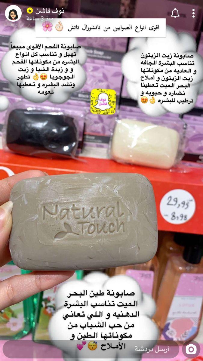 Pin By Dodo On Beaute Beauty Skin Skin Care Beauty Skin Care
