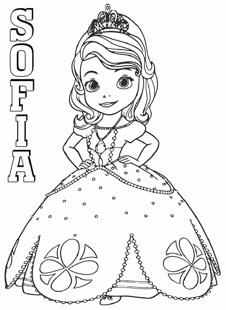 Sophia the First Coloring Book Inspirational Princess ...