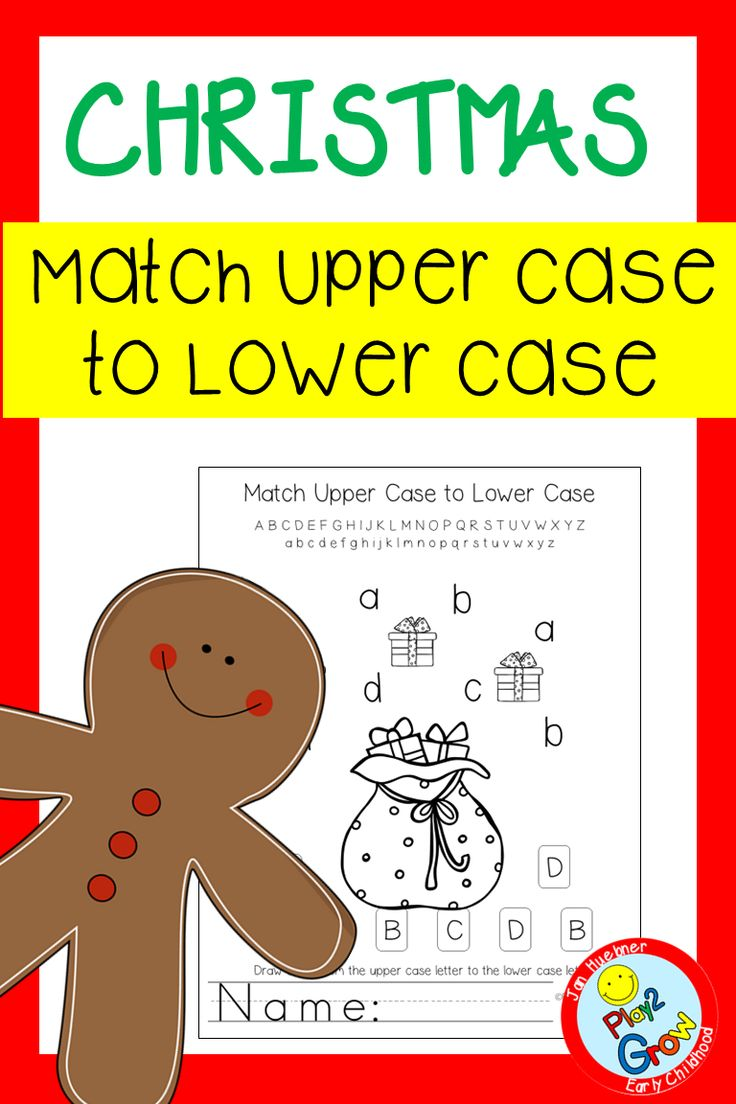 Christmas alphabet worksheets match uppercase to lowercase