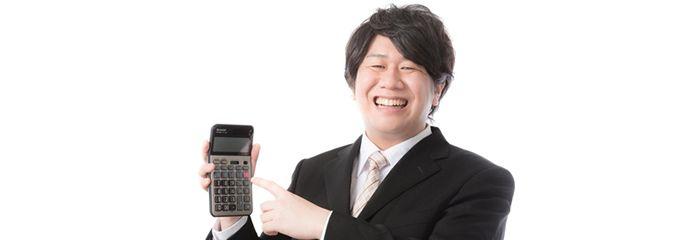 SEO対策の費用 | 大阪でSEO対策ならエバーツリーへ