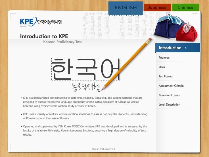 [KPE] 신규 제작 (신정은)