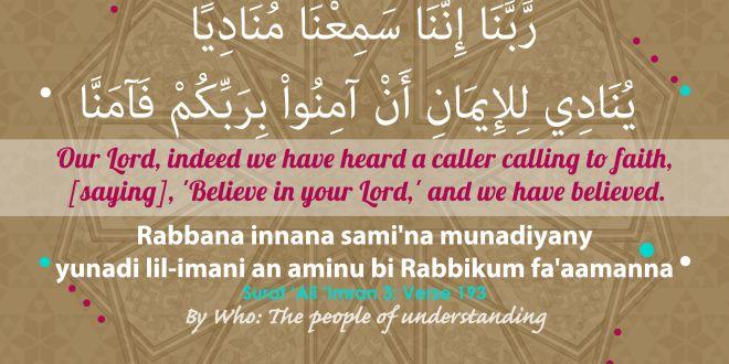 Memorize Rabbana Dua 15 - {QUR'AN 3:193}   The Ideal Muslimah