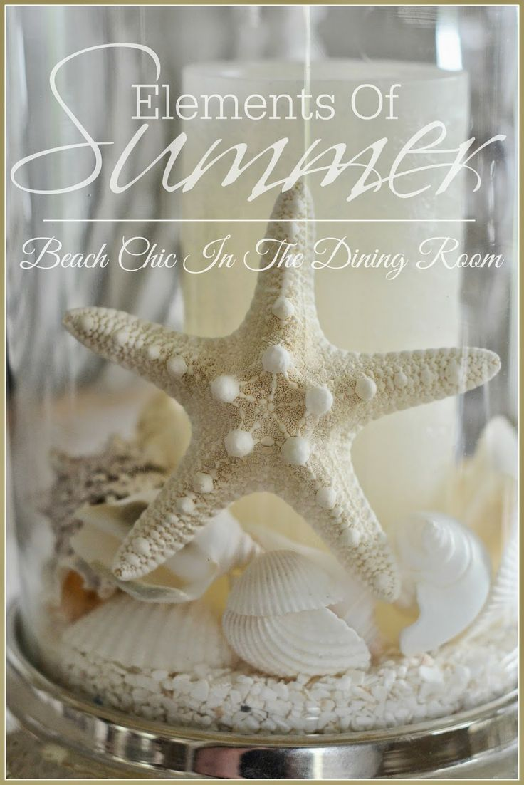 You don't have to live near the beach to incorporate beachy elements into summer decor... go BEACH CHIC! stonegableblog.com