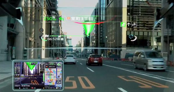 Pioneer working on world's first car GPS with augmented reality HUD