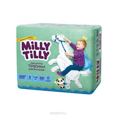 Подгузники-трусики для мальчиков Milly Tilly 4, 7-10 кг, 20 шт  — 454р.  Отличие трусиков-подгузников для мальчиков и девочек: исходя из анатомических особенностей усилены разные зоны впитываемости, использован разный эмоциональный дизайн. Мягкий дышащий материал позволяет свободно циркулировать воздуху внутри подгузника. Комфорт в движении - супермягкий широкий поясок из многочисленных эластичных резиночек надежно фиксирует трусики и при этом не стесняют движений малыша. Комфортная защита…