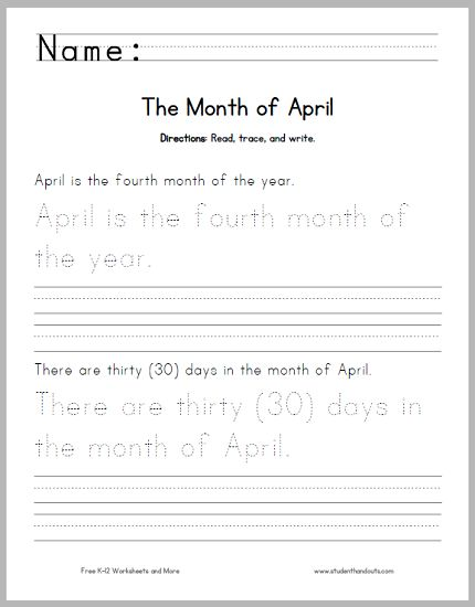 april handwriting and spelling practice worksheet directions read trace and write 1 april. Black Bedroom Furniture Sets. Home Design Ideas