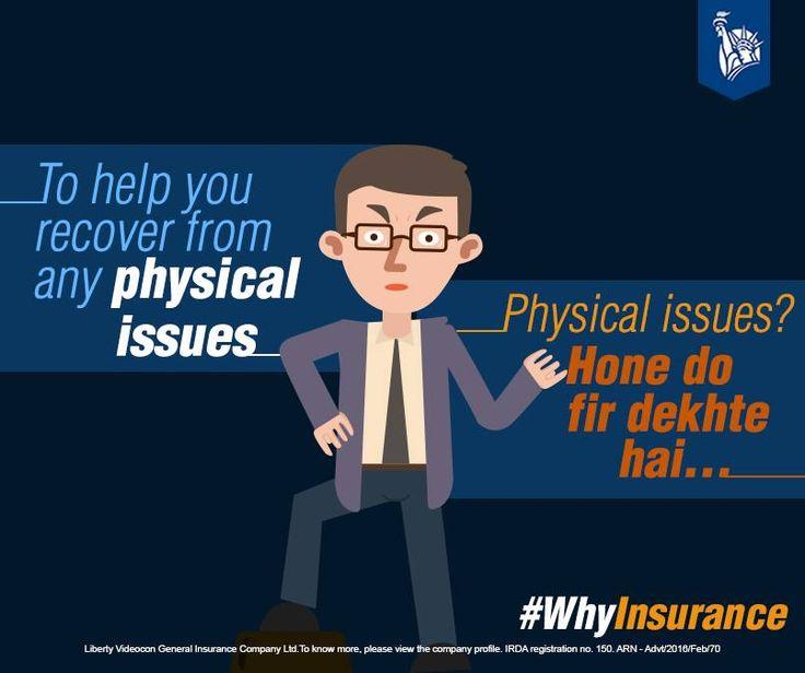 Mr. Neel ki personal guarantee hai toh insurance ki kya zarurat? #WhyInsurance