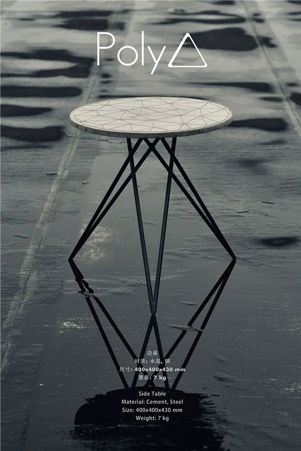 Poly-Side table