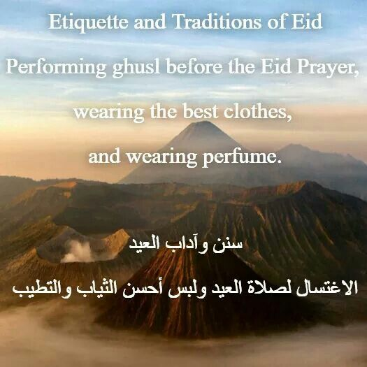 Happy Eid &عيد سعيد