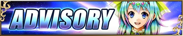 [Advisory] Amazon Game Update - Version 1.7.33 - Gumi Forums