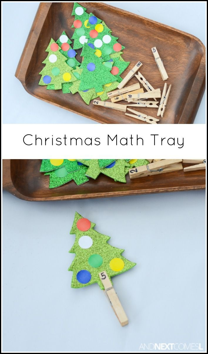 Christmas fine motor counting math activity for kids from And Next Comes L