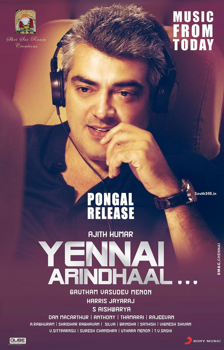 Thala #Ajith Yennai Arindhaal Movie Official Trailer visit at - http://modo.ly/1CUmUh6
