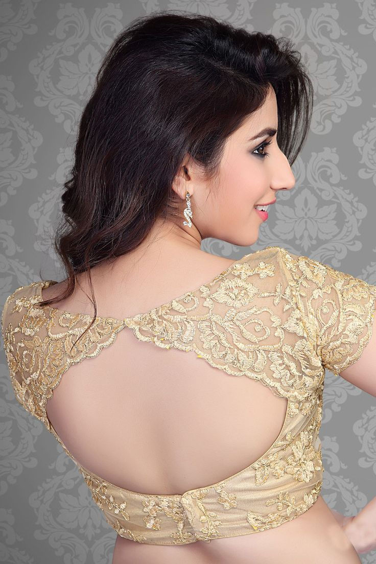 #Beige Designer #Blouse with Raw #Silk & Lace Work - BL390