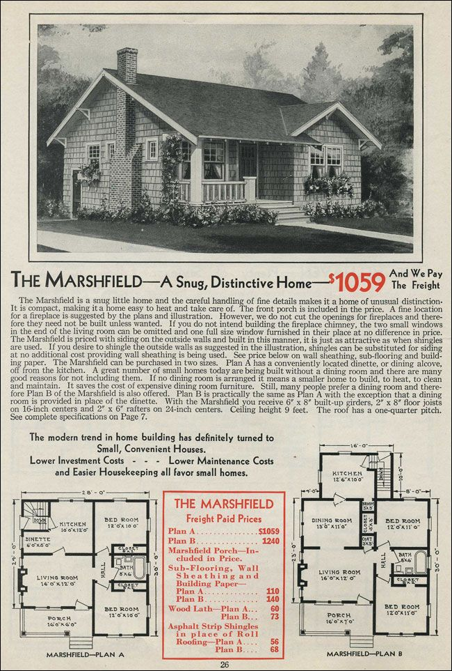 Marshfield Home Floor Plan Amazing Home Decorations Design list of things