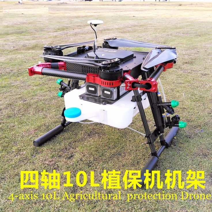 560.00$  Watch now - Load 10KG 4-axis Agricultural  protection Drone Surrounded-mounted folding Agricultural Protection UAV frame  #magazine
