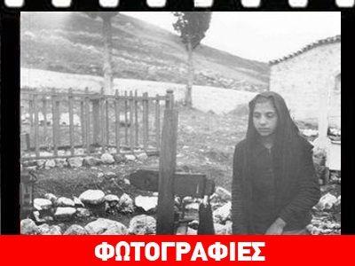 Στο μαρτυρικό χωριό της Βοιωτίας,οι ναζί διέπραξαν μία από τις μεγαλύτερες σφαγές αμάχων στην Ελλάδα.σκοτώνοντας με φρικαλέο τρόπο 228 κατοίκους.