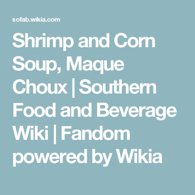 Shrimp and Corn Soup, Maque Choux | Southern Food and Beverage Wiki | Fandom powered by Wikia