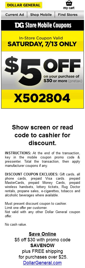 Pinned July 13th: $5 Off $30 Today At Dollar General, Or Online Via Promo