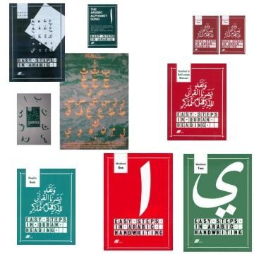 Learn to Read & Write the #Arabic script. Contact us 08000811942 or visit http://www.melspublications.com/