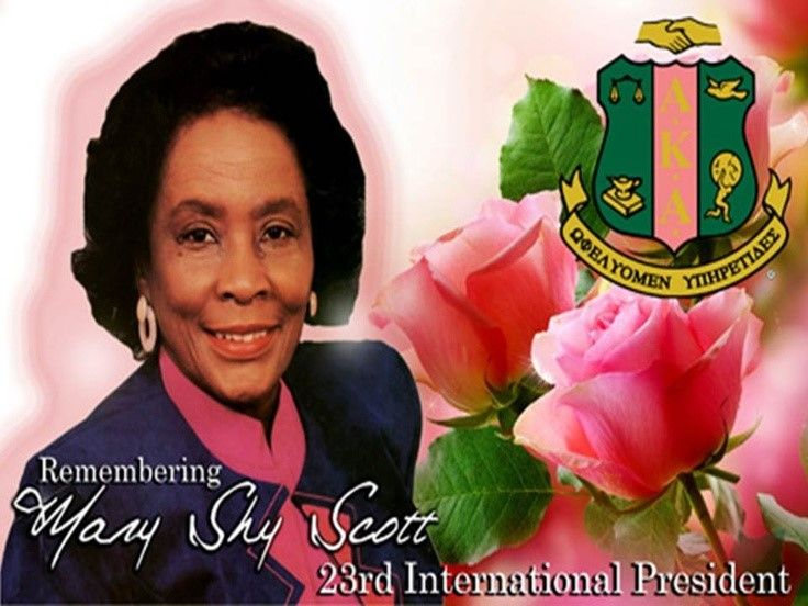 ATLANTA – Mayor Kasim Reed and Atlanta City Councilmember C.T. Martin will rename Harwell Heights Park in honor of the late, legendary Link Mary Shy Scott. Dr. Scott, was a longtime Atlanta educator and former International President of Alpha Kappa Alpha Sorority, Inc.