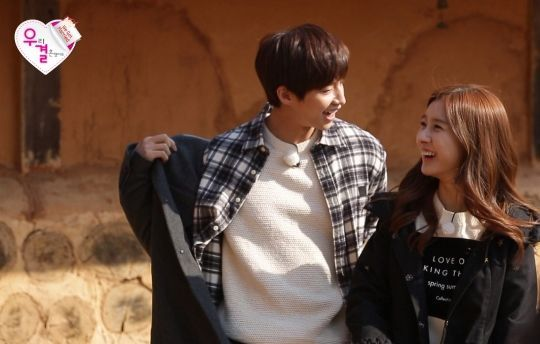 """Song Jae Rim and Kim So Eun Are Shocked by Their New House on """"We Got Married"""""""