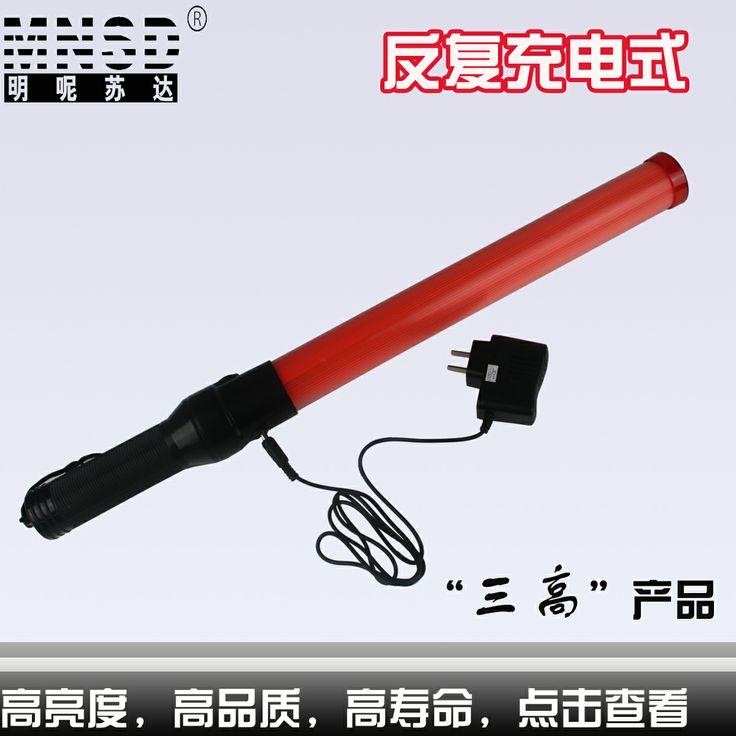 MNSD 540 аккумуляторная трафика эстафету / палочки / светящиеся палочки / LED эстафету / предупреждение эстафету - eBoxTao, English TaoBao Agent, Purchase Agent. покупка агент