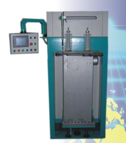Digital Cover Welding Machine         [For Sale]  http://www.productsx.net/index.php?homepage=hangtianjidian&file=sell&itemid=1299  It is used for the TIG welding of case cover of the power capacitor.