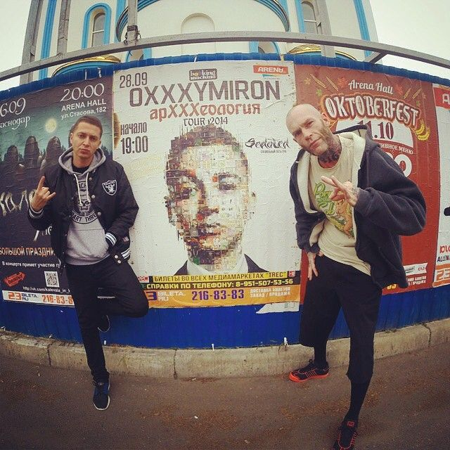 Oxxxymiron and Sedated