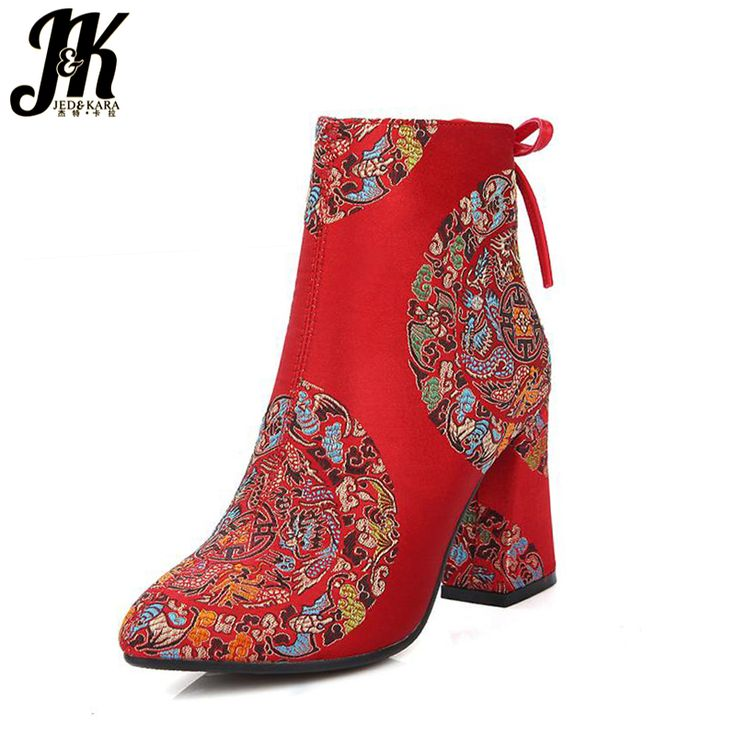 Большой размер 32 43 ботильоны в традиционном китайском стиле осенне зимняя свадебная обувь для невесты с цветочным принтом с острым носком женские сапоги на высоком каблуке купить на AliExpress