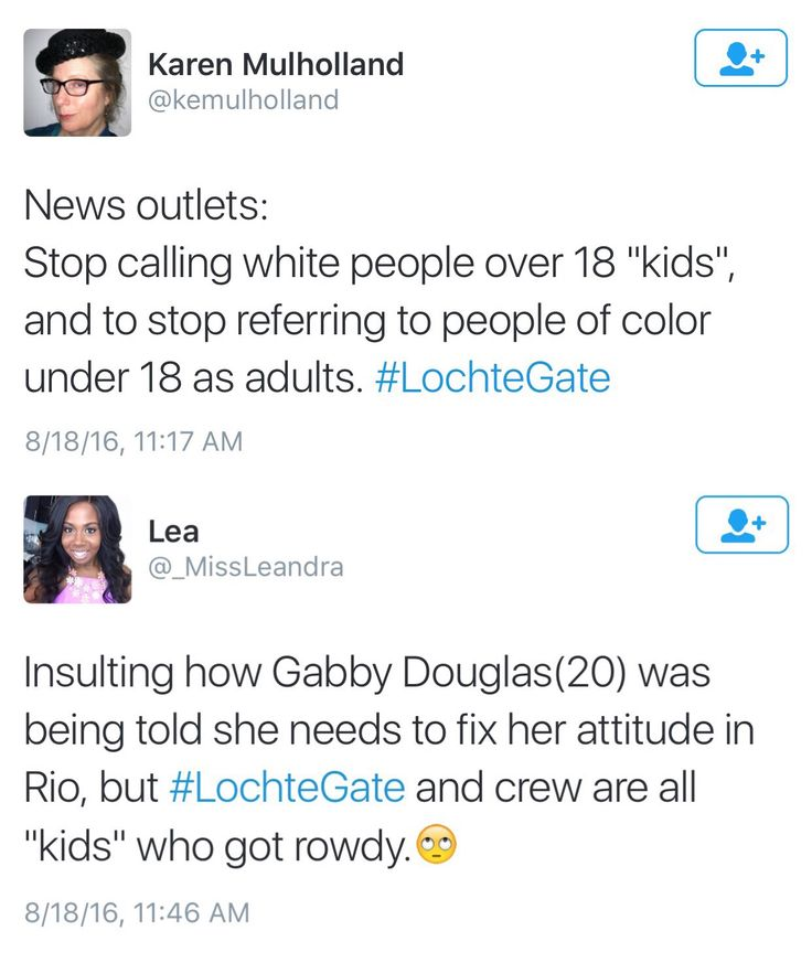 Lochte & crew: just kids getting rowdy.  Gaby Douglas needs to check her attitude.  White male privilege. Lochte announced he and his fiance were expecting a baby just months afterward. He's not a kid. Seriously!