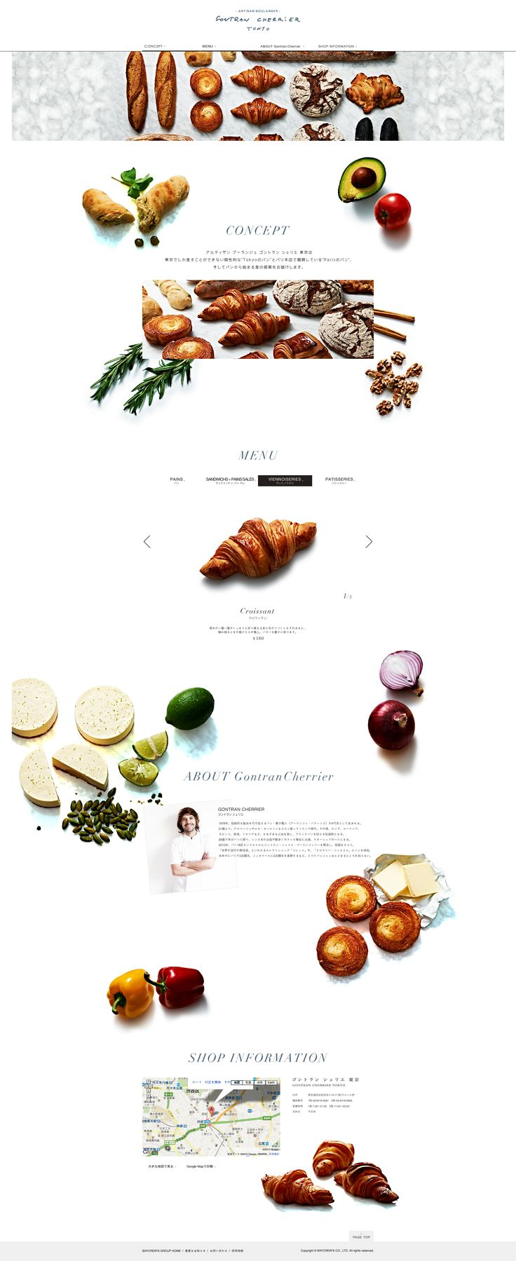 http://gontran-cherrier.jp | webdesign shop food I absolutely love this unique and beautiful interactive web design for a food shop! more on http://themeforest.net/?ref=Vision7Studio