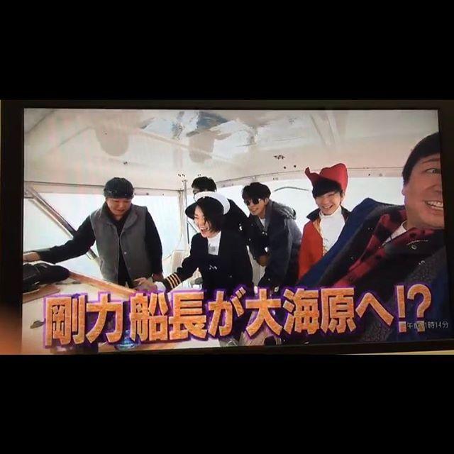 次週テレビ出ちゃいます📺 ぷっすま撮影してました〜📽 アニバーサリークルーズ⚓︎の船に乗ってました〜‼️ 見てね‼️ #クルージング#cruising#captain#東京湾#女子会#カップル#tokyo#japan#follome#サンセット#iphone#bbq#party#instagood#シャンパン#カメラ#インフルエンサー#飲み放題#リムジン#海#japanese#summer#肉#roppongi#お台場#レインボーブリッジ#ぷっすま#草彅剛#草彅剛#剛力彩芽