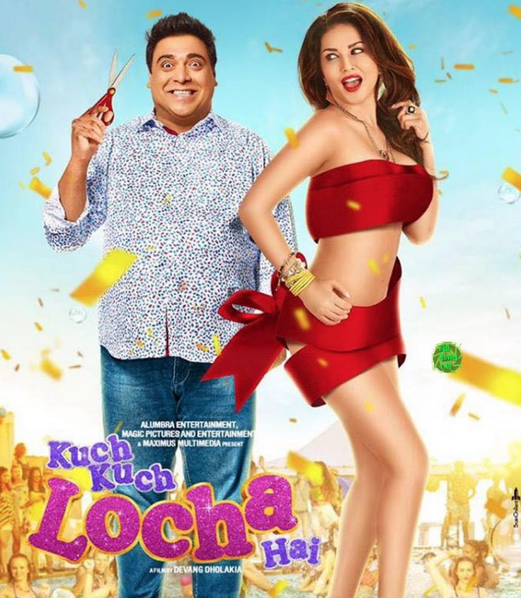 Kuch Kuch Locha Hai 2015 DVDRip Download