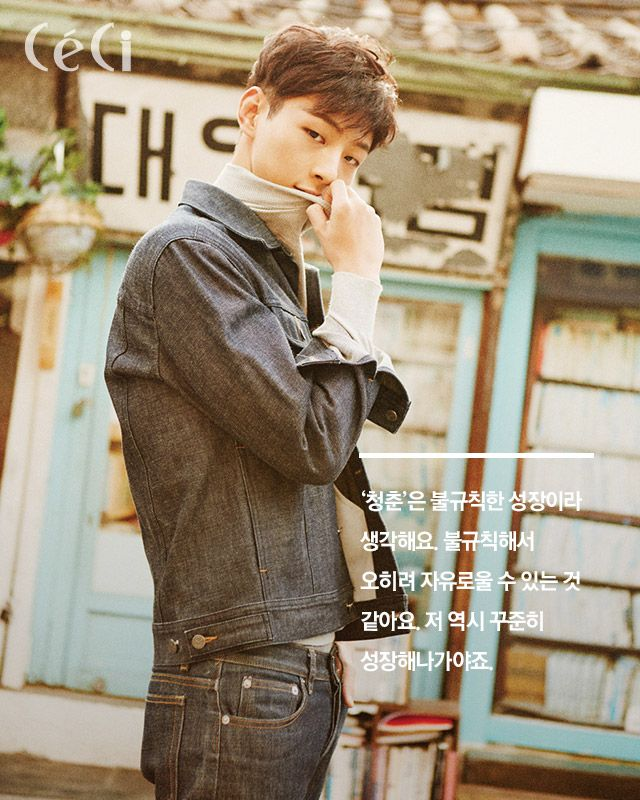 Ji Soo - Ceci Magazine November Issue '15