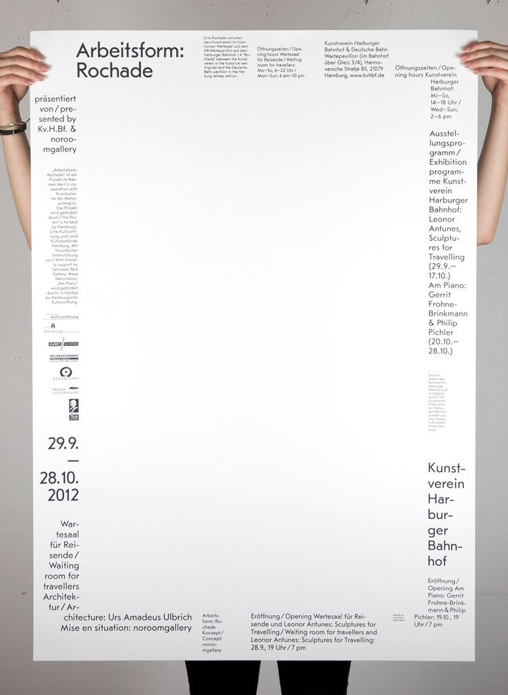 The enormous amount of white space in the center of this poster draws so much attention and really engages the viewer. I love the text wrapping around such a simple shape that makes for such a dramatic effect.-deemoe