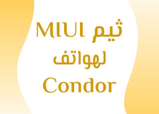 كيفية تغيير ثيمات هواتف Condor الى ثيم هواتف Miui 10 حصريا لدى Mtfap 10 Things