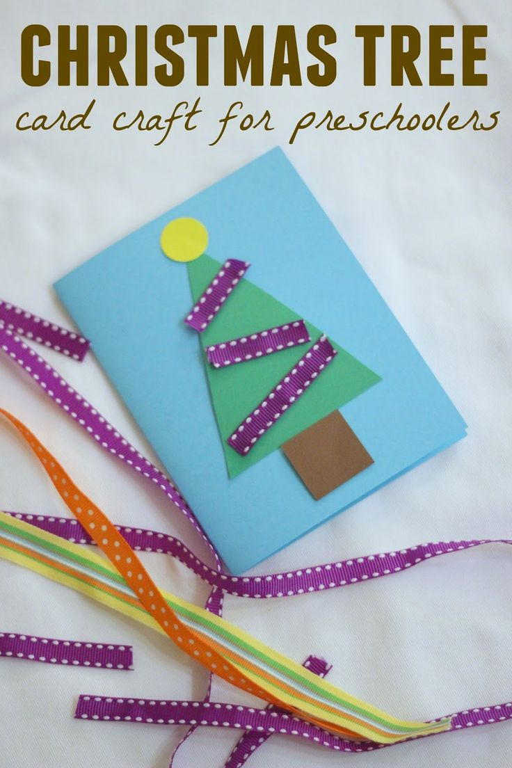 Classroom Christmas Craft Ideas Part - 47: Christmas Tree Card Craft For Preschoolers